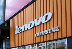 Прибыль Lenovo выросла на 80% за год