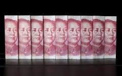 ОСВС: Фокус Китая на валюте срабатывает