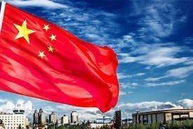 Потребительская инфляция в Китае снизилась, впервые за 7 месяцев