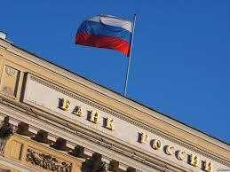 Банк России снизил ставку до 10.5%