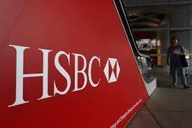 HSBC урегулирует претензии акционеров за $1.58 млрд