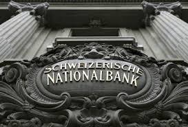 Швейцарский центробанк осуществил интервенцию после  Brexit-а