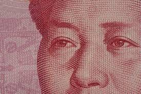 Китайский юань может стать «мальчиком для битья»