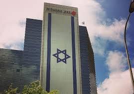 Банк Израиля скупает доллары