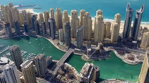 Саудовская Аравия смягчает требования для зарубежных инвесторов
