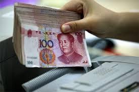 Валютные резервы Китая в июле упали до $3.20 трлн