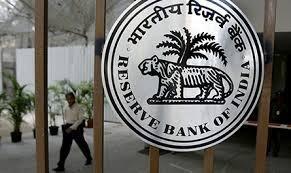 Резервный Банк Индии сохранил ставки без изменений