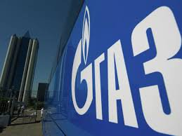 Прибыль «Газпрома» упала на 5%