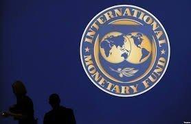 МВФ призывает ЕЦБ забыть об отрицательных ставках