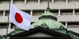 Банк Японии становится ведущим акционером