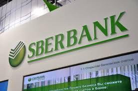 Прибыль «Сбербанка» выросла на166%, из-за снижения рисковых затрат