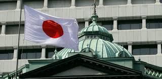 Банк Японии видит потенциал нового смягчения