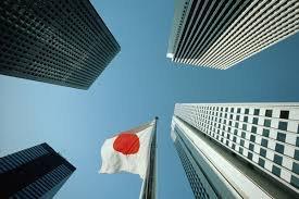 Банк Японии пытается выиграть время - Morgan Stanley