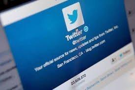 Акции Twitter упали на 9%, после известий, что Google не заинтересована покупке