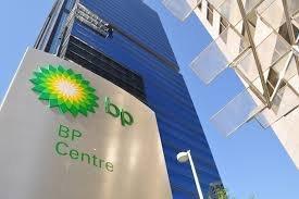 Прибыль BP выросла на 35% за квартал