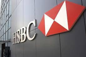 HSBC отчитался об убытке в размере $204 млн в третьем квартале