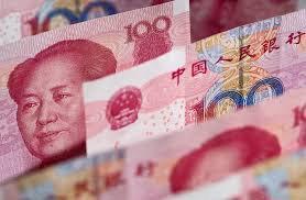 Китайский юань упал до 8-летнего минимума