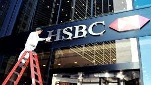 HSBC уступил Citi в рейтинге системно важных банков