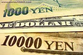 «Пузырь» Трампа толкнет иену к отметке 98 против доллара: UBS