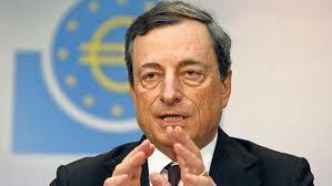 ЕЦБ продлил программу QE до декабря 2017 года