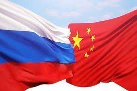 Россия обошла Китай в рейтинге развивающихся рынков от BofAML