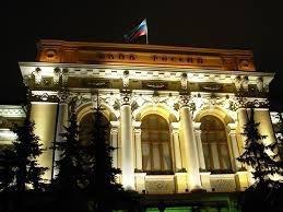 Центробанк России оставил ставку без изменений