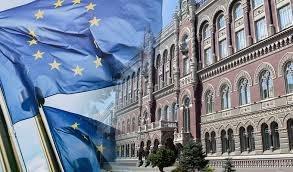 Центробанки сохранят монетарную политику без изменений