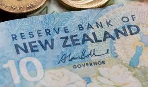 Новозеландский центробанк будет удерживать ставки без изменений весь год