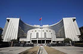 Центробанк Китая сделал предупреждение биткоиновым площадкам