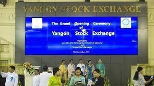 Самая маленькая биржа в мире