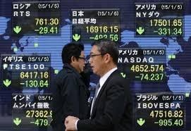 Азиатские акции ослабляются из-за США