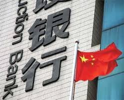 Крупнейшие банки Китая превосходят ожидания