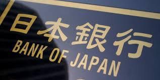 Банк Японии повысил экономические прогнозы