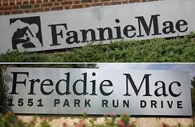 Fannie и Freddie снова стали рентабельными
