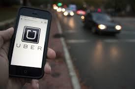 Uber попала в поле зрения регуляторов из-за ПО «Greyball»