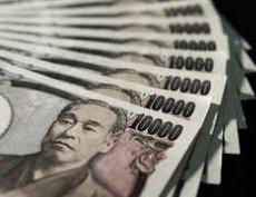 Иена из первой валюты стала последней