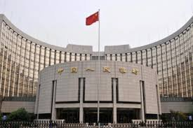 Центробанк Китая создал исследовательский комитет