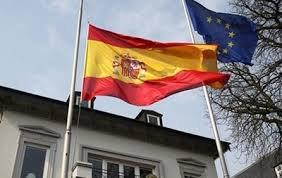 Госдолг Испании превысил 100% от ВВП