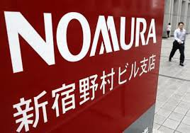 Nomura выбирает Франкфурт, как новый финансовый центр
