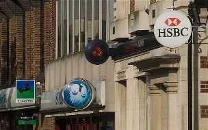 Банк Англии повысил капитальные требования для банков на $14.5 млрд