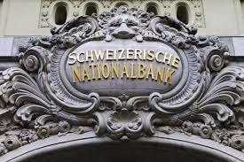 Швейцарский  банк владеет огромными объемами акций США
