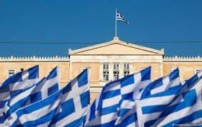 IMF поддержал транш помощи Греции на $1.8 млрд