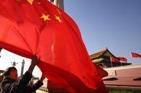 Экономика Китая утратила импульс роста в июле