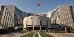 Центробанк Китая расширяет арсенал инструментов