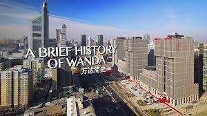 Wanda не спешит покупать землю в Лондоне