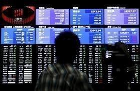 Азиатские акции под давлением