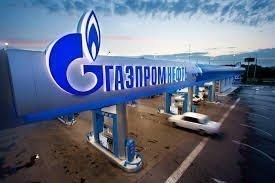 Чистая прибыль «Газпрома» во втором квартале упала на 80%