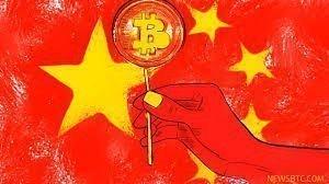Китай запретит коммерческую торговлю виртуальными валютами