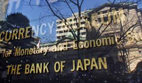 Банк Японии видит причины для оптимизма в плане оживления инфляции