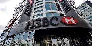 Трейдеры HSBC опередили клиентский ордер на $3.5 млрд